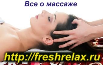 Технологии и методики массажа, секреты и рецепты, руководство по различным методам массажа, регистрация и рейтинг массажных салонов и мастеров массажа, ТОП 10 массажных салонов, салоны интимного массажа